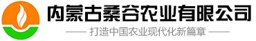 内蒙古必威体育手机版本下载农业有限公司